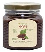 Урбеч из цельных какао-бобов 450г