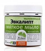 Мягкое травяное мыло Бельди с эвкалиптом 150мл