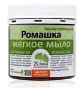 Мягкое травяное мыло Бельди с ромашкой 150мл