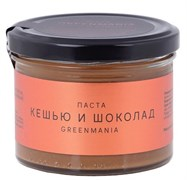 "Паста ""Кешью и шоколад"" GreenMania, 200г"