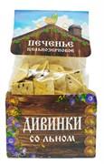 """Печенье """"Дивинка со льном"""" 150г"""