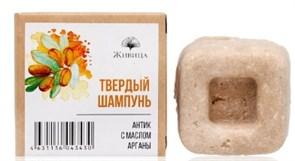 """Твёрдый шампунь """"Антик"""" с маслом арганы 50г"""