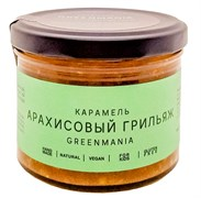 """Карамель """"Арахисовый грильяж"""" GreenMania, 220г"""