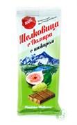 """Батончики """"Шелковица с Памира с инжиром"""" 20 г."""