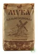 """Мука пшеничная цельнозерновая """"Дивинка"""" 1кг"""