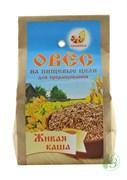 """Овёс голозёрный для проращивания """"Дивинка"""" 500г"""