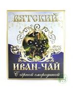 Вятский Иван-Чай с чёрной смородиной 100г.