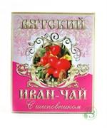 Вятский Иван-чай с шиповником 100г.
