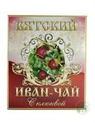 Вятский Иван-чай с клюквой 100г.