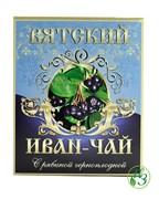 Вятский Иван-чай с черноплодной рябиной 100г.