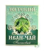 Вятский Иван-чай пихта 100г