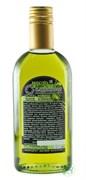 "Масло оливковое ""Ладдария"" 250мл, стекло"