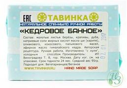 """Мыло """"Кедровое Банное"""" 95г"""
