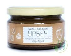 Урбеч из ядер лесного ореха (Фундук), 225г