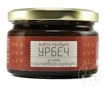 """Урбеч из семян коричневого кунжута """"Живой продукт"""" 225г"""