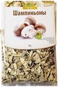 Грибы шампиньоны сушёные кусочки 30г