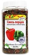 Смесь перцев (красный и зелёный) 200г
