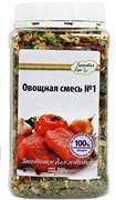 Овощная смесь №1 200г