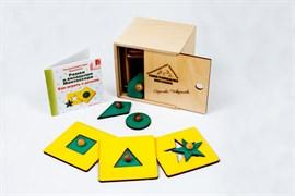 Рамки и вкладыши Монтессори (лакированная коробка)