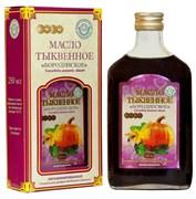 """Масло тыквенное """"Бородинское"""" 250мл, стекло"""