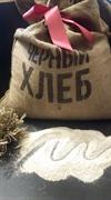 """Мука полбы особо тонкого помола БИО """"Чёрный хлеб"""" 25кг, мешок"""