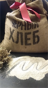 Мука пшеничная тонкого помола БИО мешок 25кг